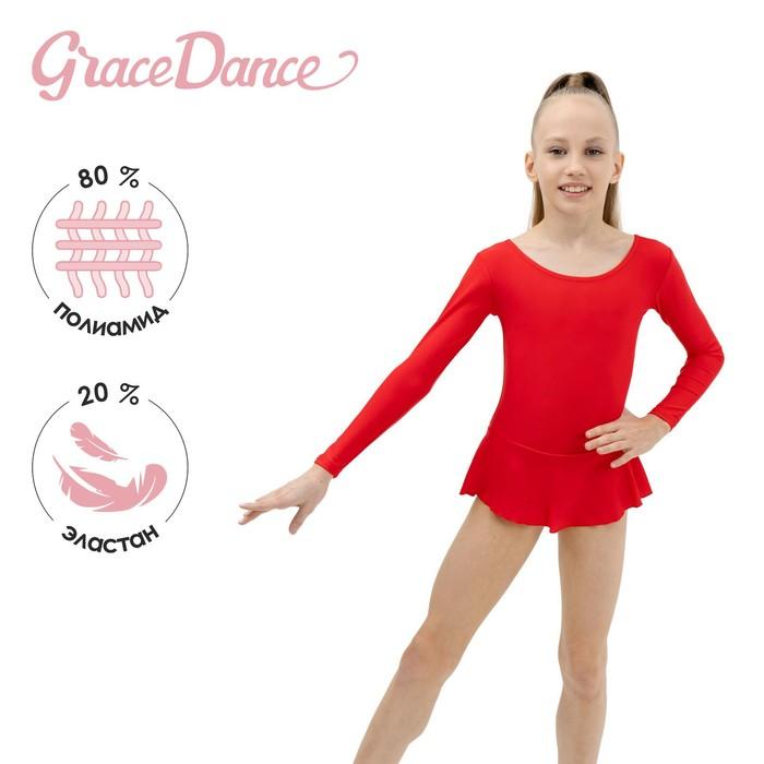 Купальник гимнастический с юбкой, с длинным рукавом, размер 34, цвет красный