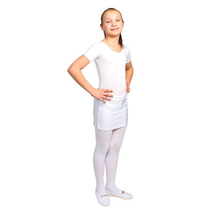 Юбка для тренировок с трусами, размер 30, цвет белый