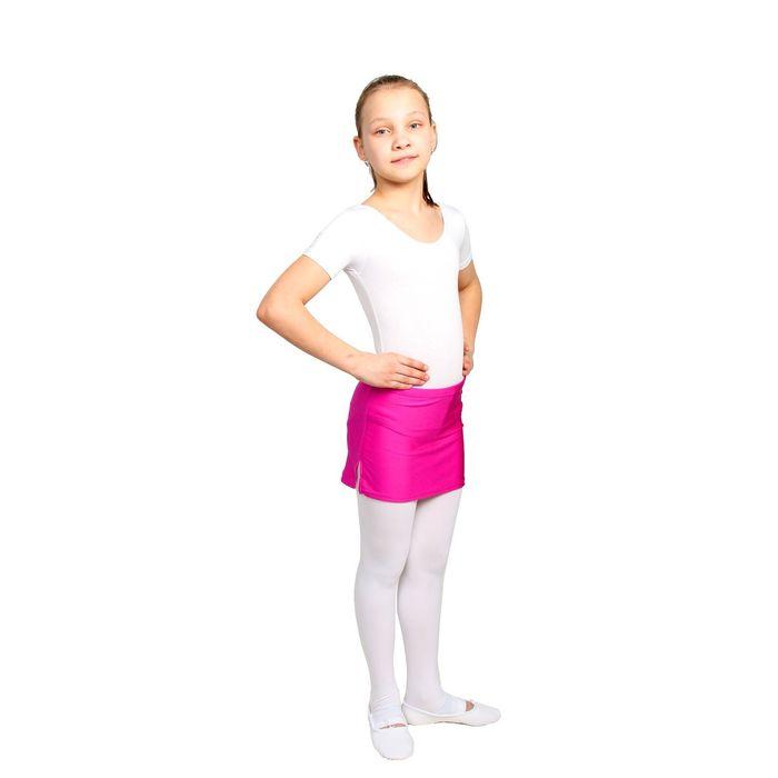 Юбка для тренировок с трусами, размер 34, цвет фуксия