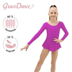 Купальник гимнастический с юбкой, с длинным рукавом, размер 30, цвет фуксия
