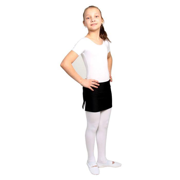 Юбка для тренировок с трусами, размер 28, цвет чёрный