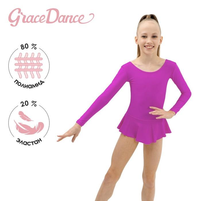 Купальник гимнастический с юбкой, с длинным рукавом, размер 28, цвет фуксия