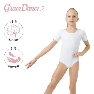 Купальник гимнастический, с коротким рукавом, размер 30, цвет белый