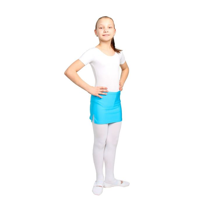 Юбка для тренировок с трусами, размер 30, цвет бирюзовый