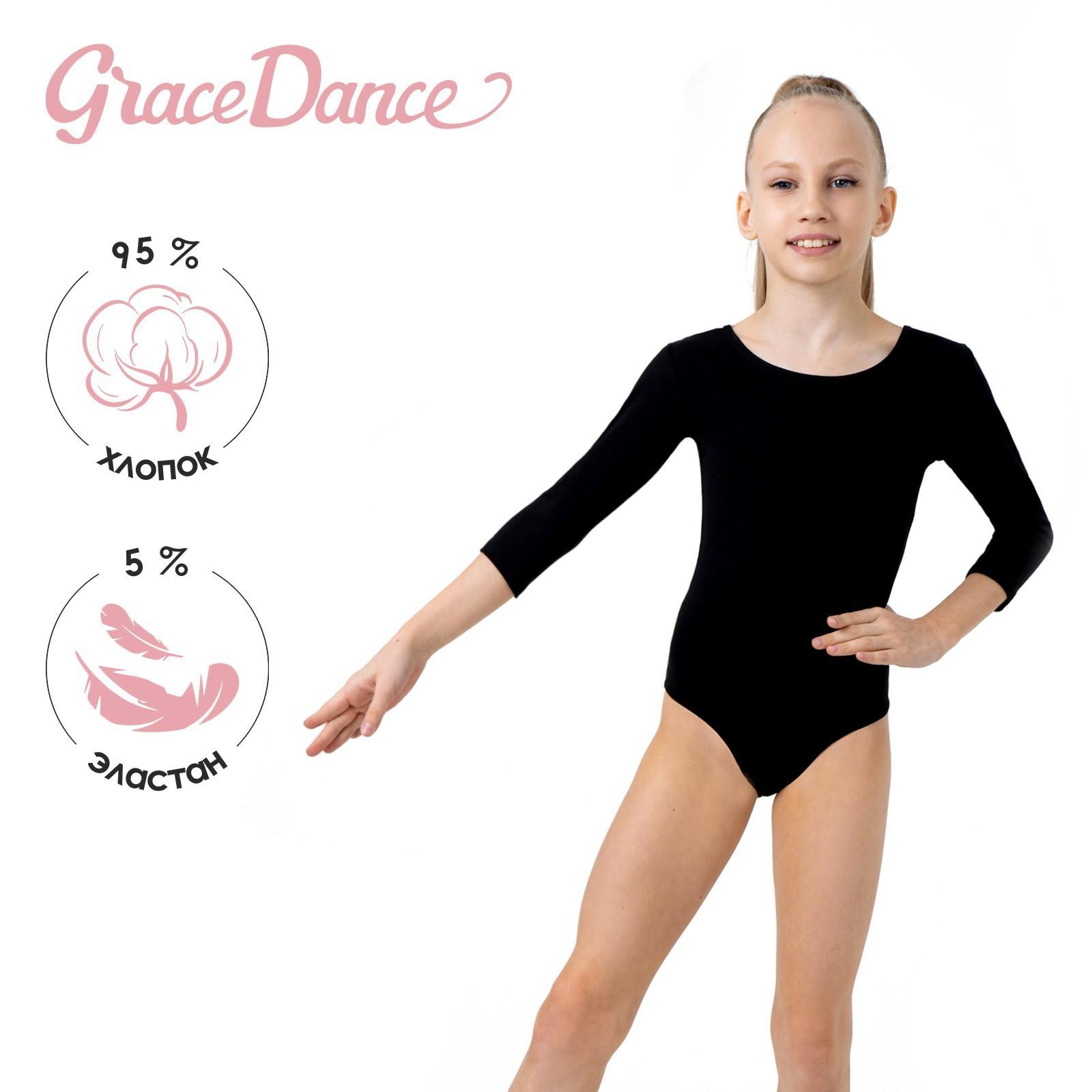 Купальник гимнастический, рукав 3 4, размер 28, цвет чёрный (871257 ... 2bd82e7cacf