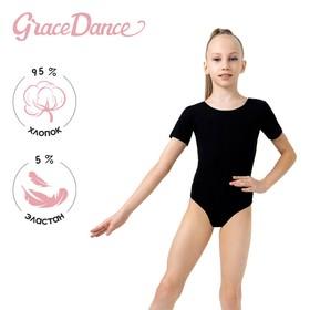 Купальник гимнастический, с коротким рукавом, размер 38, цвет чёрный Ош