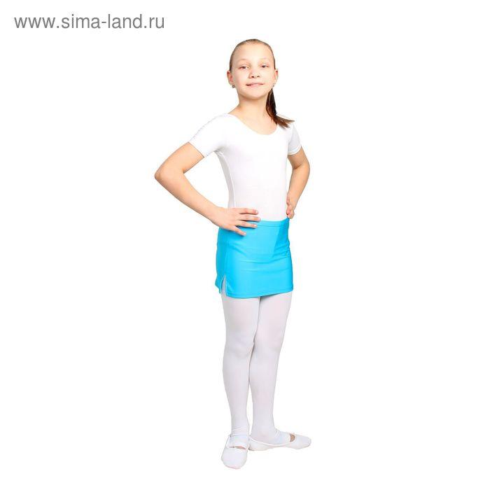 Юбка для тренировок с трусами, размер 28, цвет бирюзовый