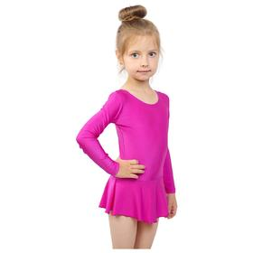 Купальник гимнастический с юбкой, с длинным рукавом, размер 32, цвет лиловый