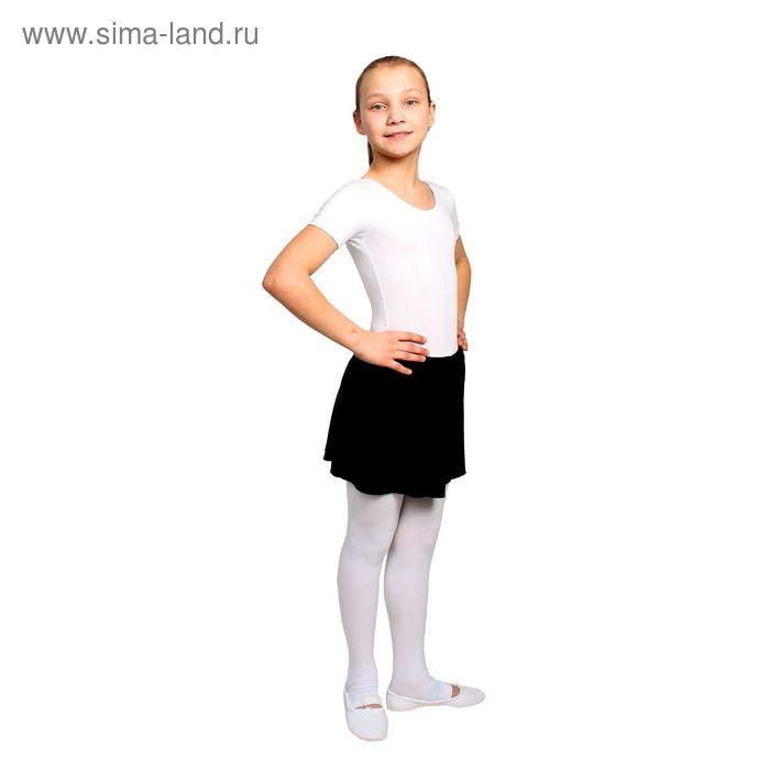 Юбка для разминки с запахом, размер 34, цвет чёрный