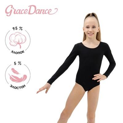 Купальник гимнастический, с длинным рукавом, размер 32, цвет чёрный