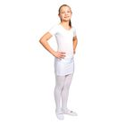 Юбка для тренировок с трусами, размер 36, цвет белый