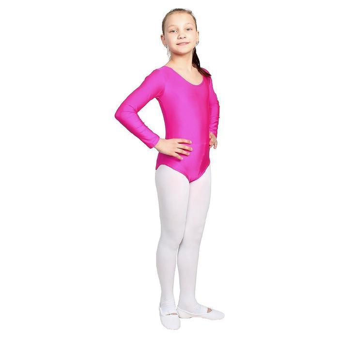 Купальник гимнастический, с длинным рукавом, размер 30, цвет фуксия