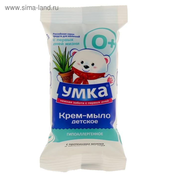 Крем-мыло детское с протеинами молока и экстрактом алоэ вера УМКА  80 гр