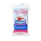"""Крем-мыло детское """"Умка"""" классическое  без отдушек, 80  гр"""