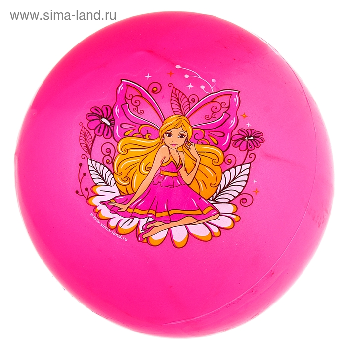 Мяч детский Маленькая фея 25 см, 70 гр МИКС