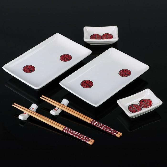 """Набор для суши """"Иероглифы на белом"""", 10 предметов"""