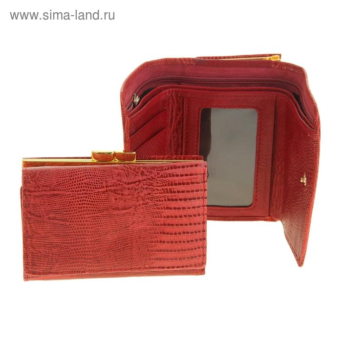 """Кошелёк женский """"Рептилия"""" 2 отдела на рамке, 2 отдела, отдел для кредиток, цвет красный"""