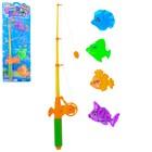 """Fishing """"Hunting for fish"""", fishing rod, 4 fishies"""