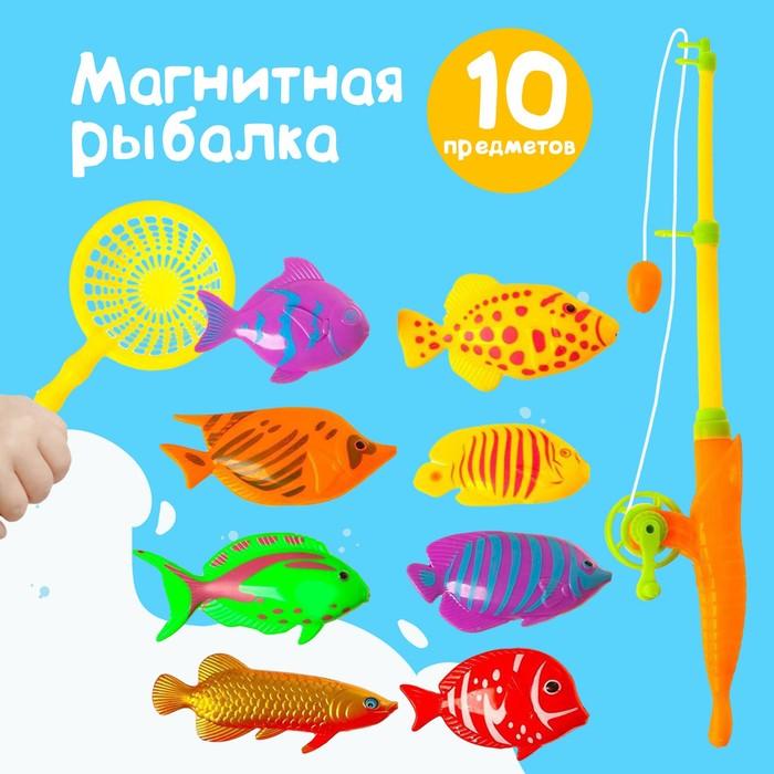 """Рыбалка """"Морская"""", удочка, 8 рыбок, сачок"""