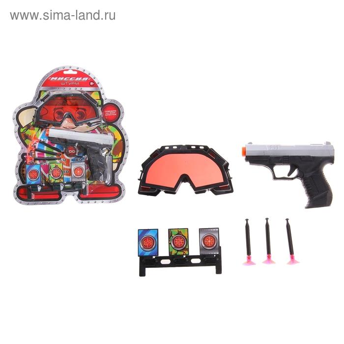 """Набор оружия """"Штурм"""", 6 предметов"""