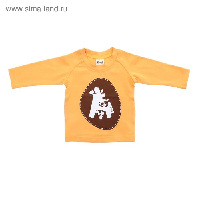 """Детская футболка """"Лошадка"""" с длинными рукавами, рост 68 см, цвет желтый"""