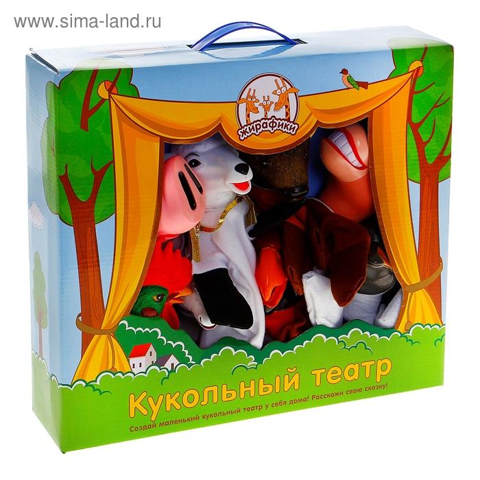 """Кукольный театр """"Домашние животные и птицы"""", 8 кукол"""