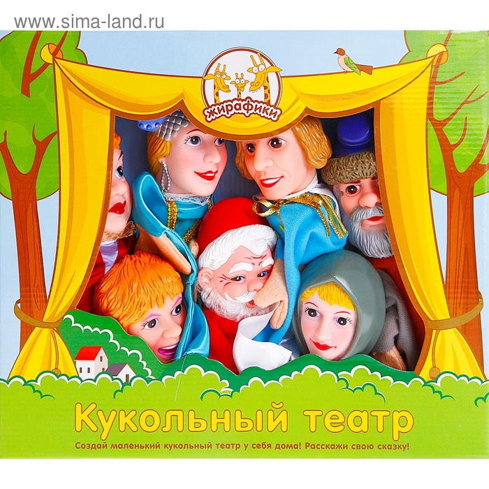 "Кукольный театр ""Морозко"", 7 кукол"