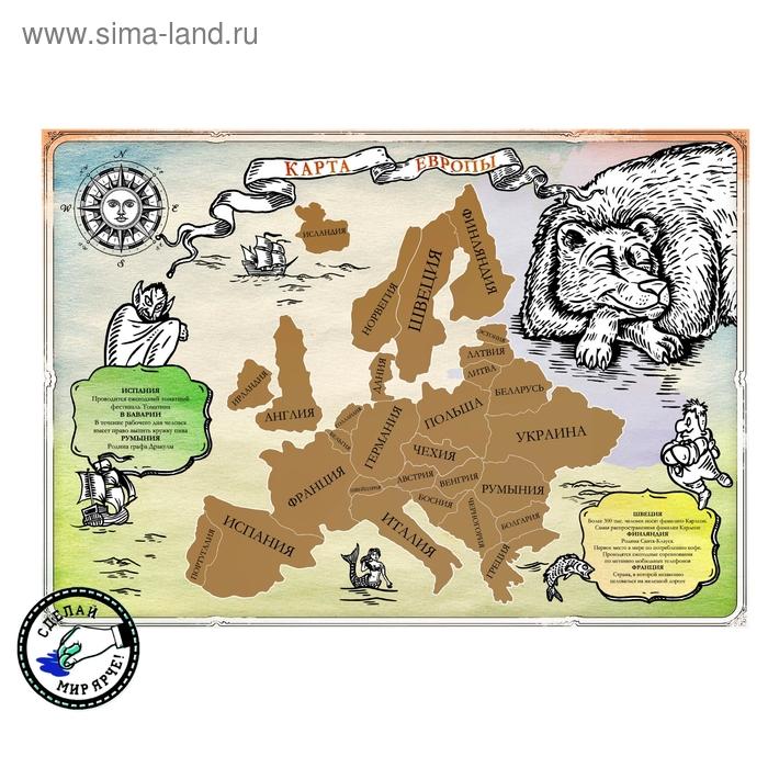 Карта Европы со стирающимся слоем