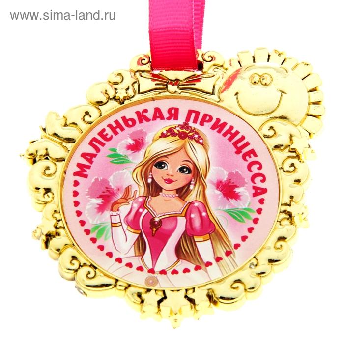 """Медаль """"Маленькая принцесса"""""""