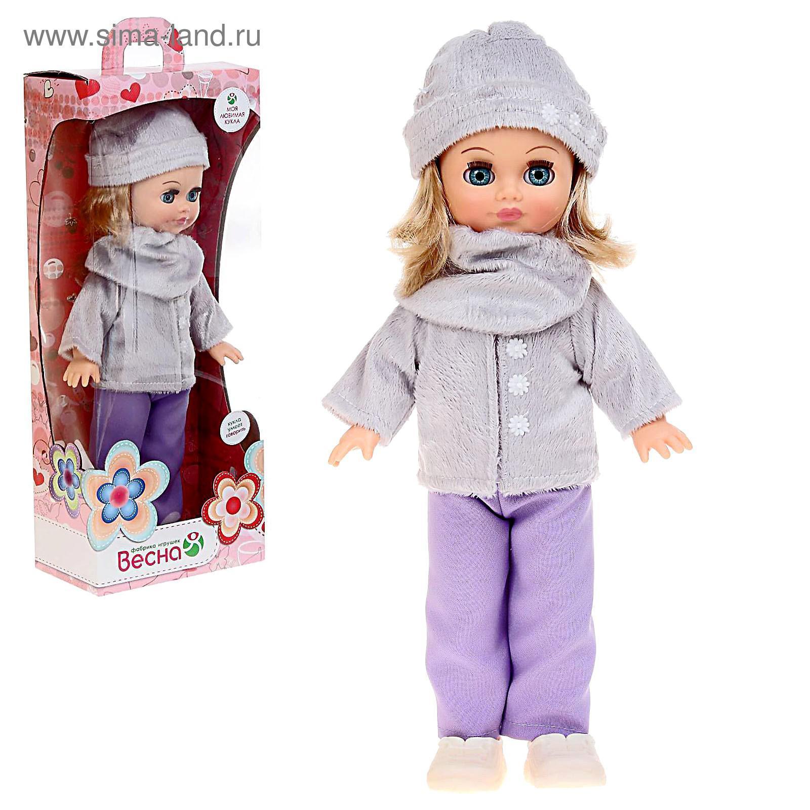 002638418ba Кукла