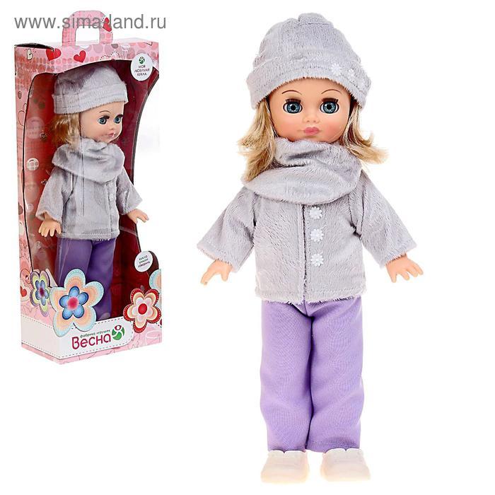 """Кукла """"Маргарита 8"""" со звуковым устройством, 38 см"""