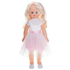 Кукла «Алиса 20», со звуковым устройством и механизмом движения