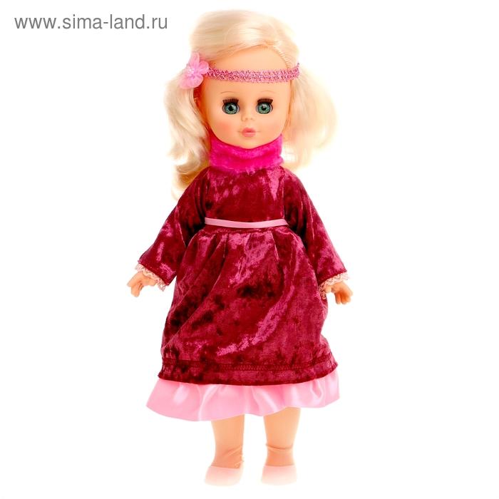"""Кукла """"Фея Спелой вишни"""" со звуковым устройством, 44 см"""