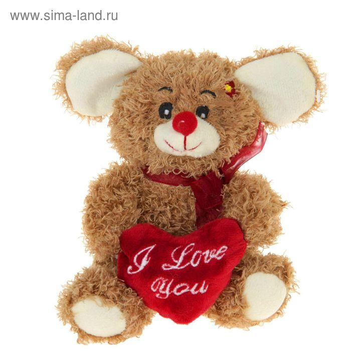 """Мягкая игрушка """"Мышка-кудряшка"""" с сердцем, цвета МИКС"""
