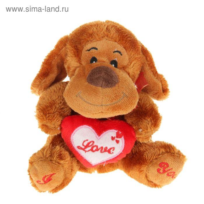 """Мягкая игрушка """"Собачка"""", на сердце, лапках надпись, цвета МИКС"""