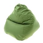 """Кресло-мешок """"Малыш"""", d70/h80, цвет тёмно-салатовый"""