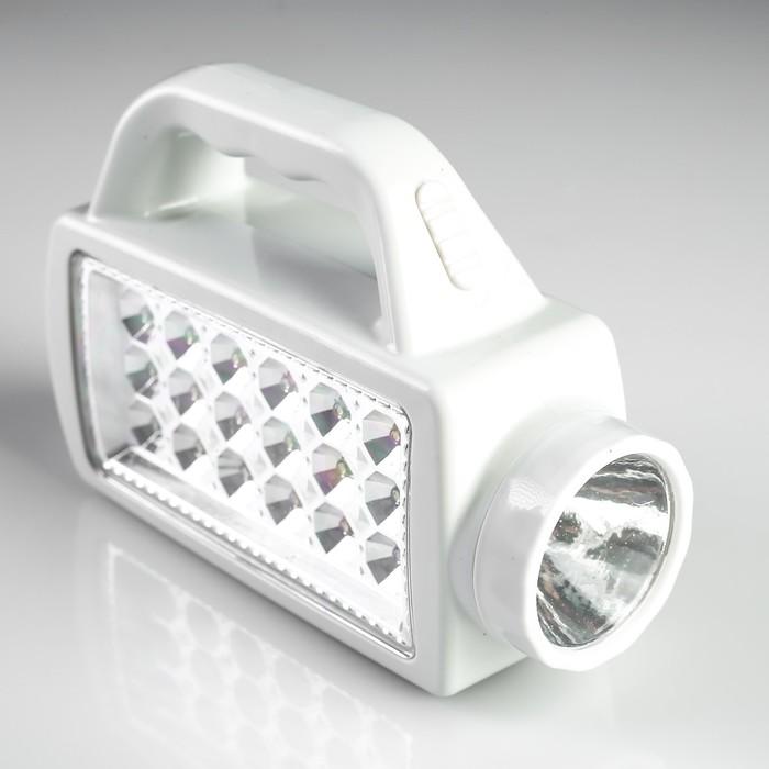 Переносной фонарь «Освещение», 19 диодов, белый