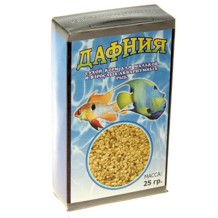 Корм для рыб Дафния, коробочка, 25 г