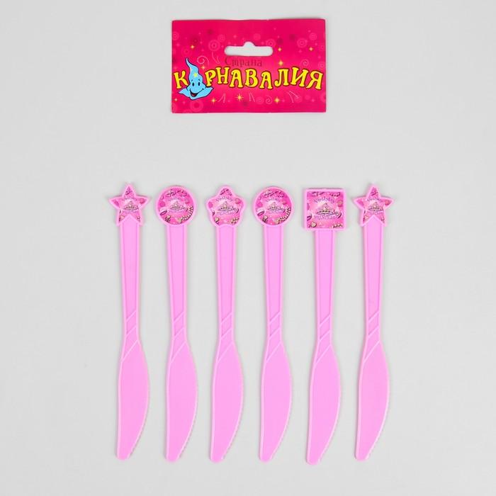 """Набор пластиковых ножей """"Принцесса"""", (набор 6 шт), цвет розовый"""