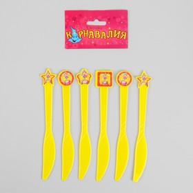 Набор пластиковых ножей «Шары», набор 6 шт., цвет жёлтый