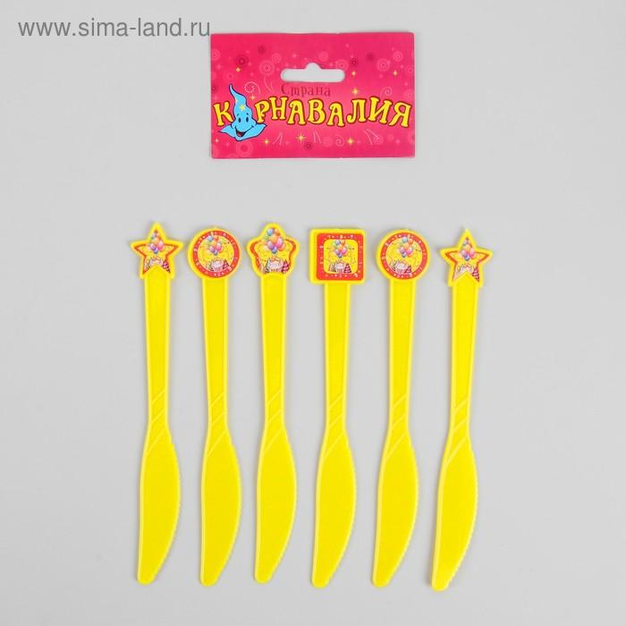 """Набор пластиковых ножей """"Шары"""", (набор 6 шт), цвет желтый"""