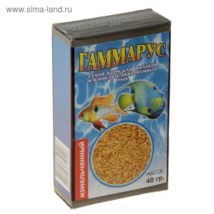 Корм для рыб Гаммарус (измельченный), коробочка, 40 г
