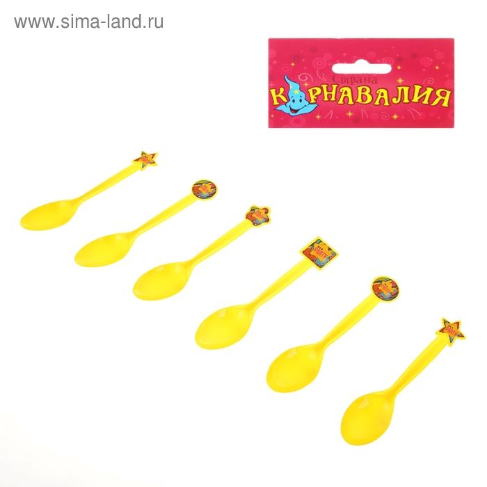 """Набор пластиковых ложек """"Праздник"""", (набор 6 шт), цвет желтый"""
