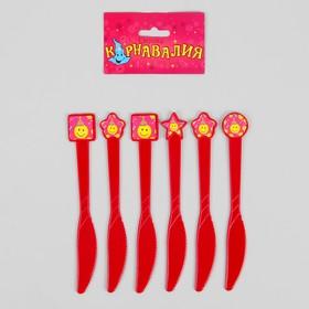 Набор пластиковых ножей «Смайлы», набор 6 шт., цвет красный