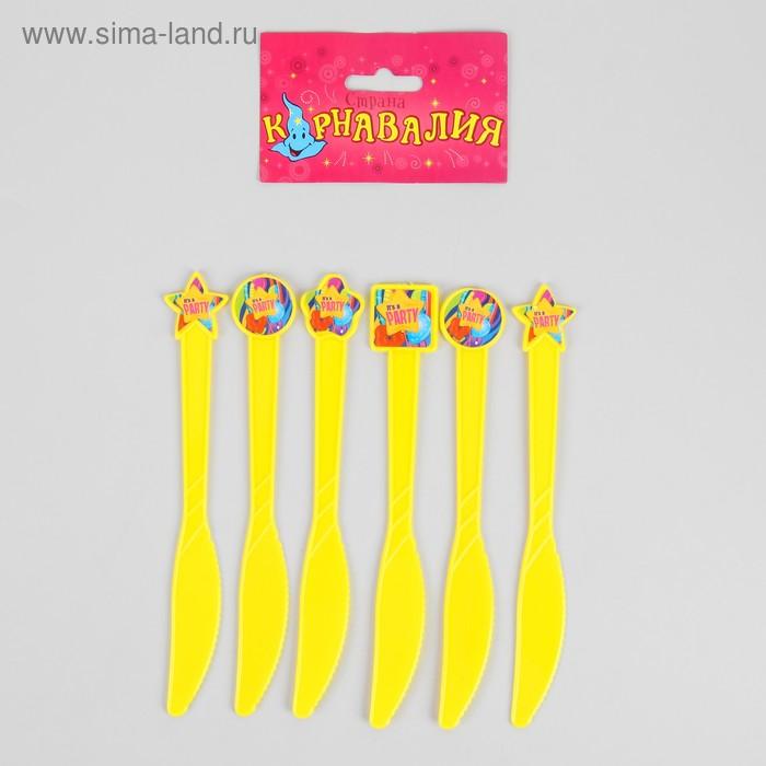 """Набор пластиковых ножей """"Праздник"""", (набор 6 шт), цвет желтый"""