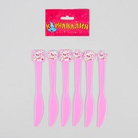Набор пластиковых ножей «Бабочки», набор 6 шт., цвет розовый