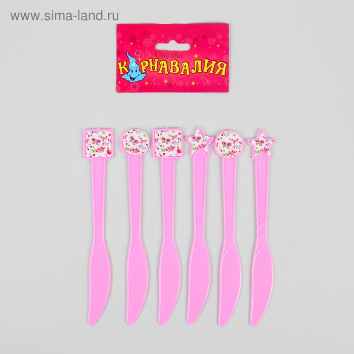 "A set of plastic knives ""Butterfly"" (set 6 PCs), pink"
