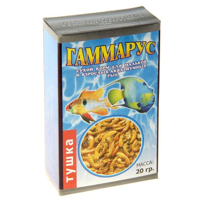 Корм для рыб Гаммарус (тушка), коробочка, 20 г
