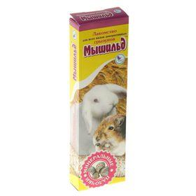 Минеральные палочки 'Мышильд' для грызунов, набор 2 шт, коробочка Ош