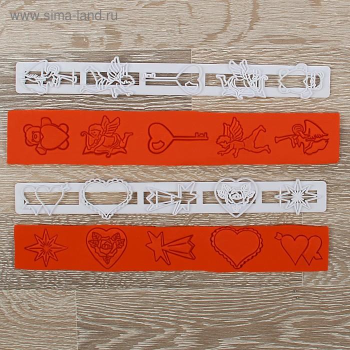 """Набор печатей для марципана и теста """"Амур"""", 2 шт."""